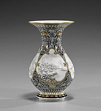 Chinese Enameled Porcelain Vase: Landscape