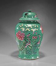 Large Antique Chinese Turquoise Glazed Jar