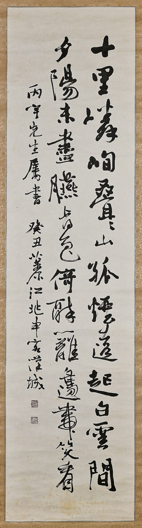 CHINESE INK ON PAPER CALLIGRAPHY POEM