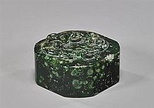 Unusual Chinese Carved Hardstone Seal