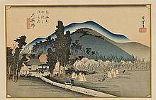 Japanese Woodblock Print after Hiroshige