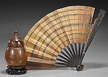 2 Antique Items: Iron Fan & Glazed Vessel