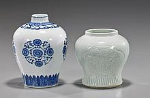 Two Various Chinese Porcelain Vases