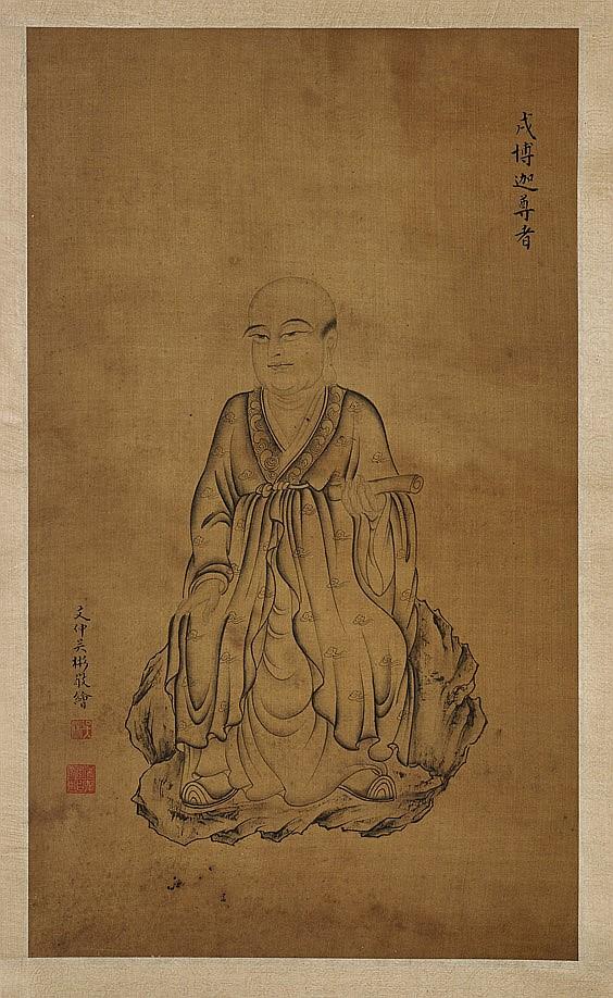 Asian Art Scrolls 81