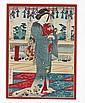Framed Antique Japanese Woodblock Print