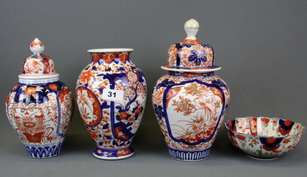 Four pieces of 19th Century Japanese Imari porcelain, tallest H. 28cm.