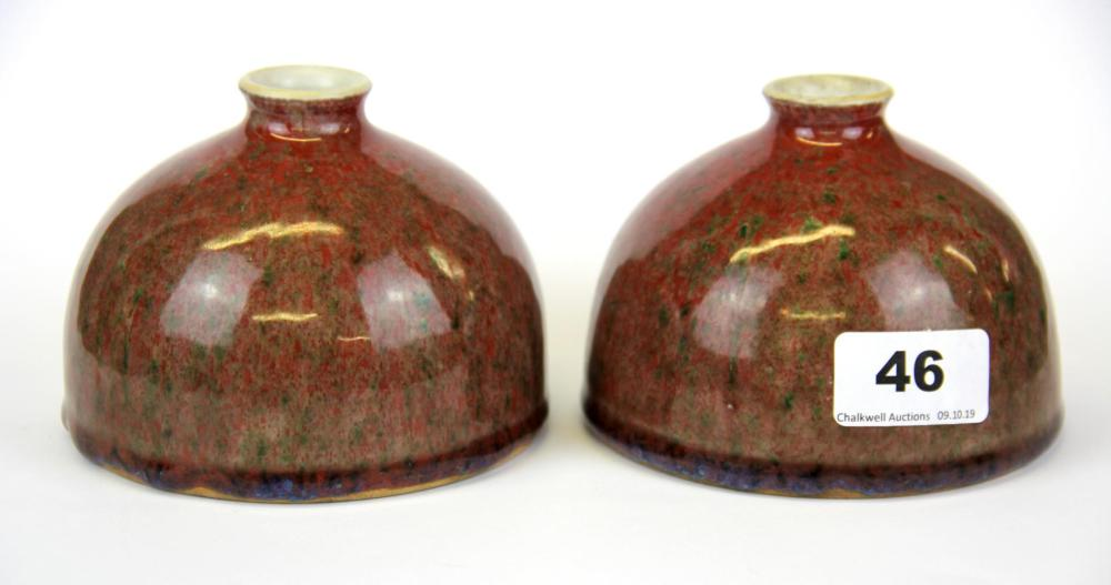 A pair of Chinese red and green glazed porcelain narrow necked brush washing pots, H. 8.5cm.
