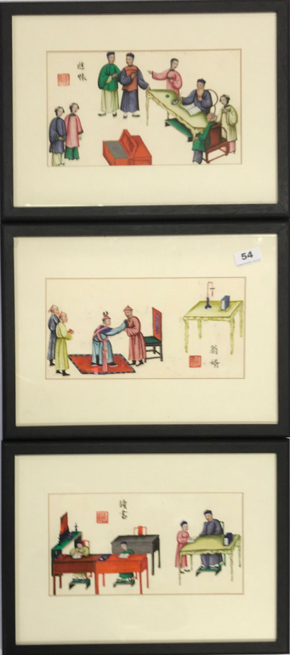 A set of three framed 19th Century pith paper paintings of scholars, frame 41 x 31cm.