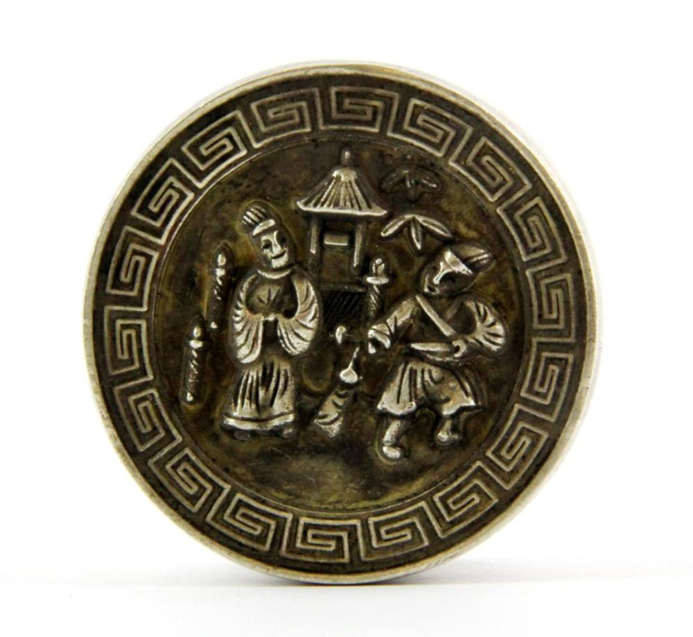 A Chinese white metal seal ink box, Dia. 4.5cm D. 2.3cm.