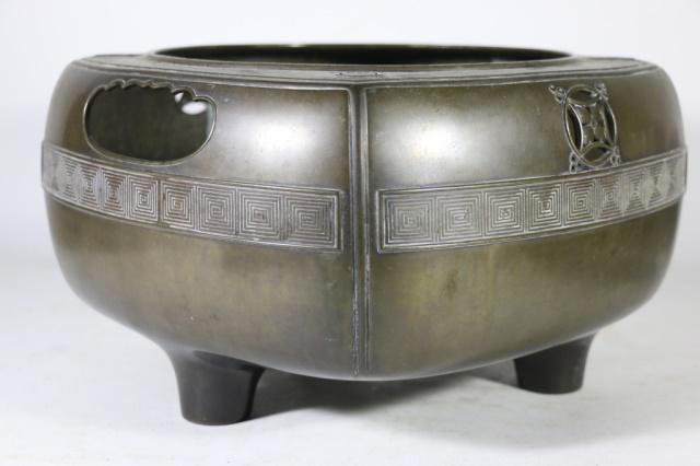 Japanese Meije Tea Ceremony Bronze Stove