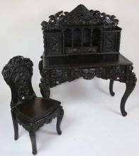 CHINESE ANTIQUE HAND CARVED WRITING DESK & CHAIR