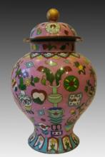 RARE CHINESE ANTIQUE CLOISONNE GINGER JAR