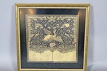 JAPANESE ANTIQUE GOLD SILK TEXTILE BUNTING