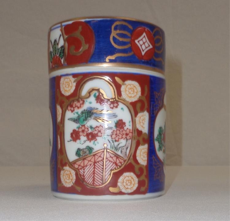 Japanese Hand Painted Porcelain Canister