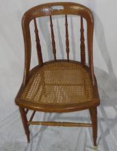 Cain Bottom Side Chair 17.5x20x32