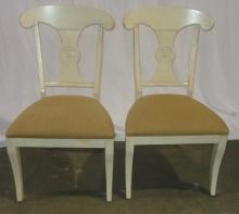Pair Of Off White Kitchen Chairs 22x17x38