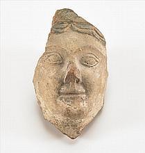 Rare Female Head