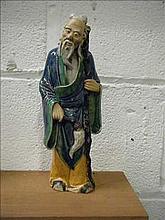 Oriental glazed figure