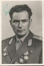 Gherman Titov Vostok 2 Russian Cosmonaut signed 6 x 4 b/w portrait photo. Good Condition. All signed