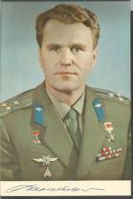 Vladimir Shatalov Soyuz 4, 8, 10 Russian Cosmonaut signed 6 x 4 colour portrait photo. Good