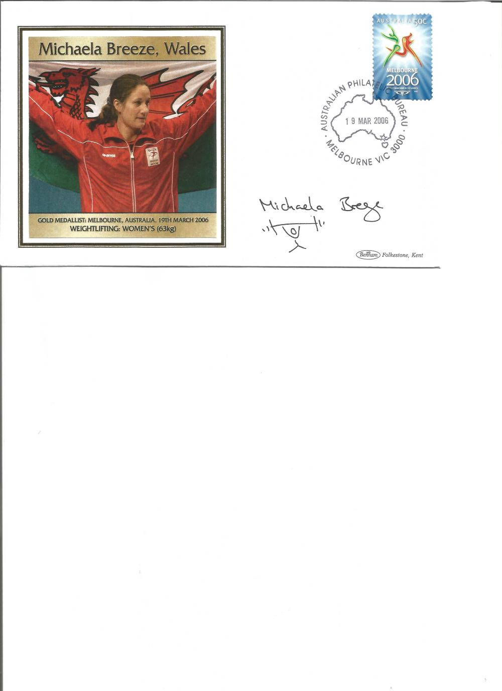 Michaela Breeze signed 2006 Australian Commonwealth Games FDC. Weightlifting gold medallist. Good