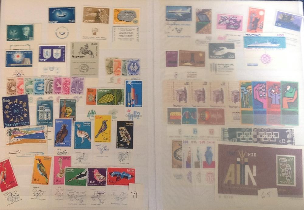 stamp value book