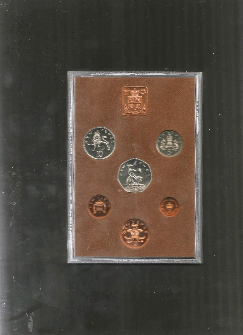 UK GB 1974 Proof coin set, mounted in a plastic display case, with a protective outer case. The