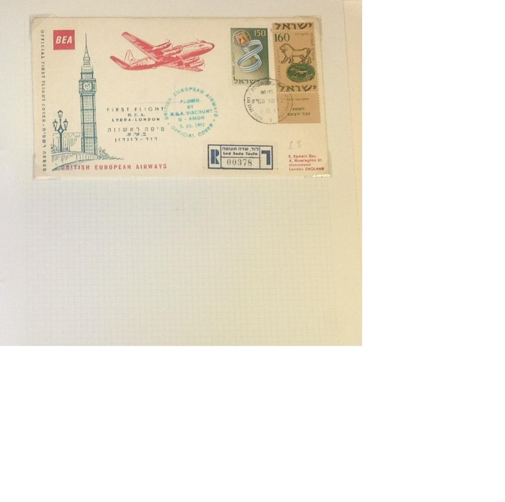 Rare Israel first flight cover collection mainly FDI dating 1950s to 1970s nearly 80 items some
