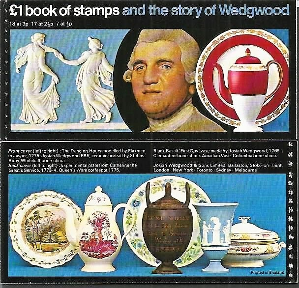Wedgwood stamps dating