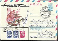 Cosmonaut signed 1981 Soyuz 39 mission cover