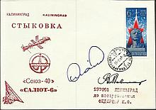 Cosmonaut signed 1981 Soyuz 40 mission cover