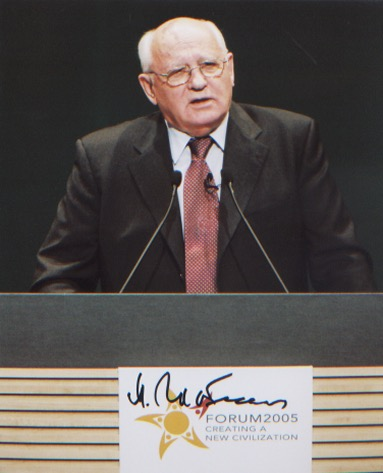 Mikhail Gorbachev. 10x8 picture of the former Sovi