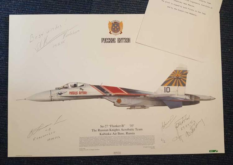 Soviet Display Team FLOWN print. Very, very rare 1