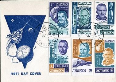 RARE SPACE FDC: A VERY rareKingdom of Jordan Space
