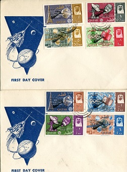 RARE QATAR SPACE COVERS: A pairof very rare 1965 s