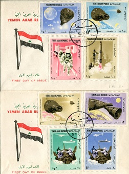 1966 YEMEN GEMINI 7 FDCs: Awonderful pair of cover
