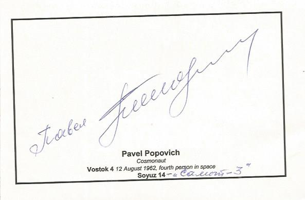 PAVEL POPOVICH Russian Cosmonault (4th person in S