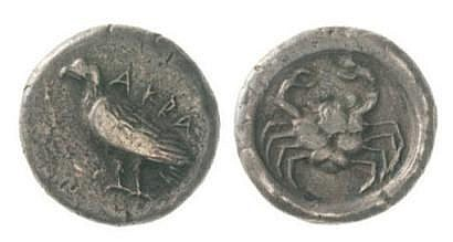 GRECE Sicile, Agrigente (vers 480av.). Didrachme