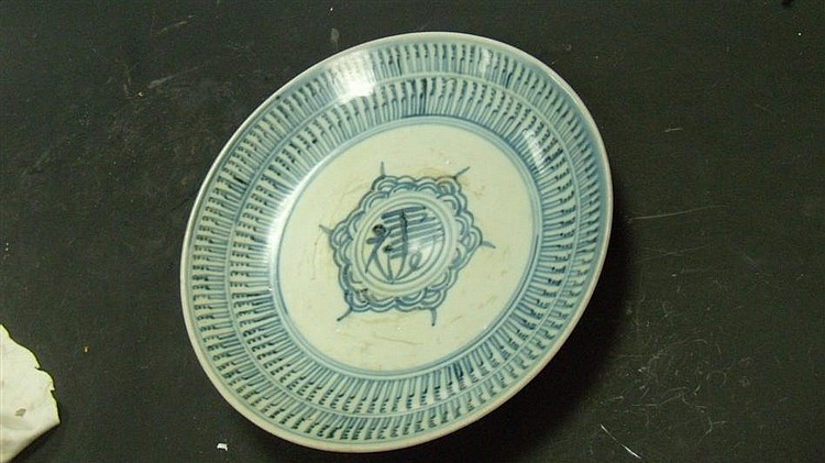 An 18th century Chinese provincial blue and white plate
