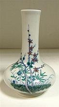 A Yongzheng style wucai bottle vase