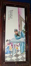 After Wang Qi, Zushan, a wooden framed rectangular plaque