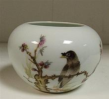 A 20th century bowl bearing marks of Liu Yucen, Zushan,