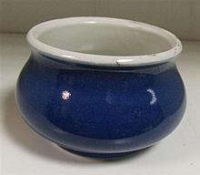 A Kangxi style bowl,
