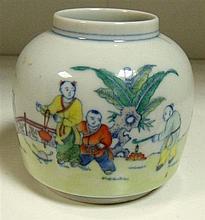 A Qianlong style wucai jar