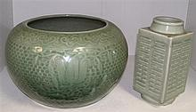 A Qianlong style celadon bowl and a later vase,