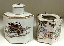 'Hong Qi Sheng', a 20th century tea caddy, cover and a tea pot warmer,
