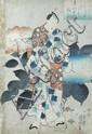Kuniyoshi, Toyokuni III prints and three other pictures,
