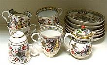An early 19th century Vienna part coffee service,