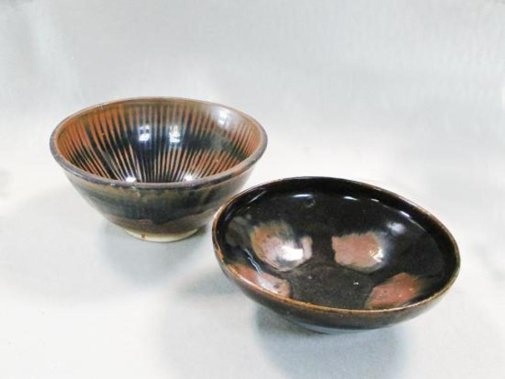 A 20th century Chinese stoneware bowl,