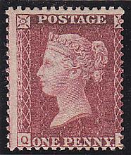 1857 (RJ, Q?), 1d Stars unmounted mint,
